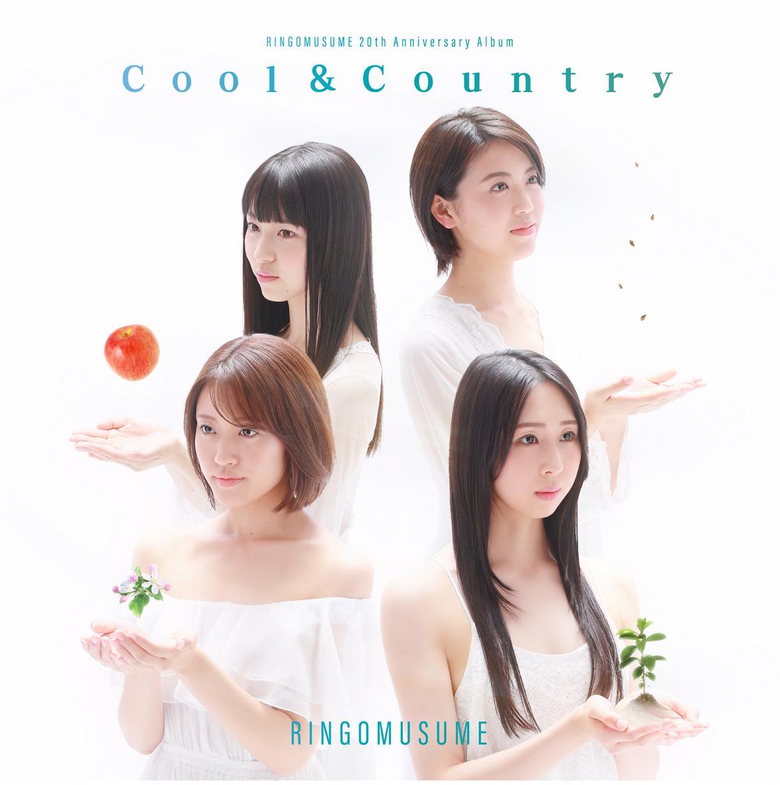 RINGOMUSUME(りんご娘)、20周年記念ALリリース決定!メンバーが収録曲をセレクト