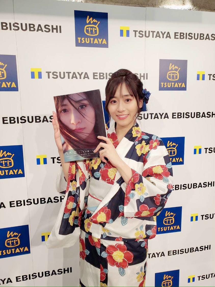 元NMB48 内木志、浴衣姿で約1年ぶりの大阪凱旋!初のフォトブックイベント開催「ロードムービー的なフォトブックになっています」
