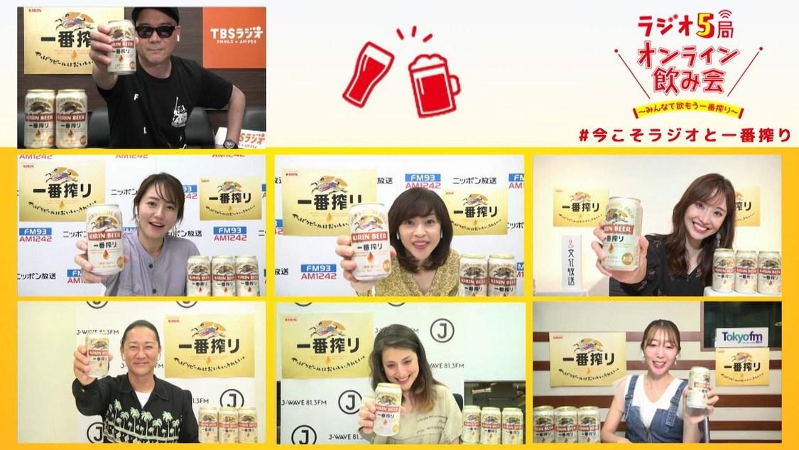 """柴田阿弥、ラジオの裏話を披露「あるゲストが""""水もないねえ""""と言ったら、水とお菓子が出るようになりました」在京ラジオ5局横断企画に出演"""