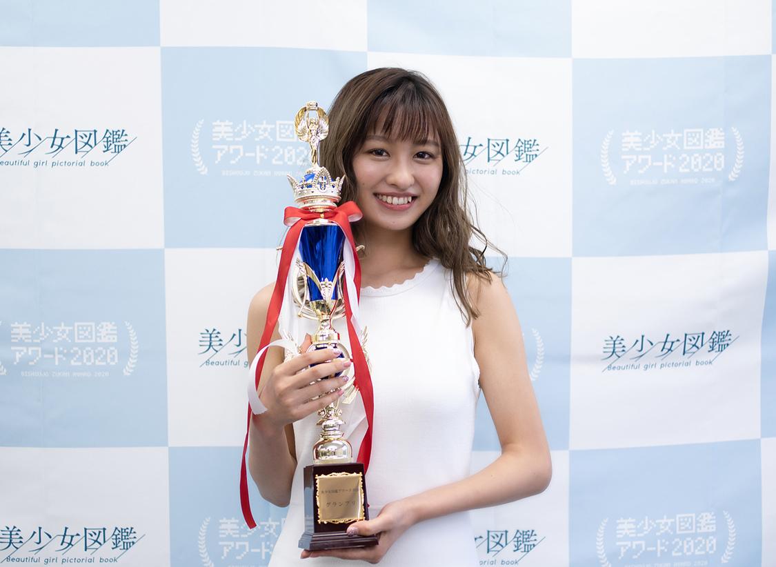 <美少女図鑑アワード 2020>グランプリを受賞した佐藤夕璃