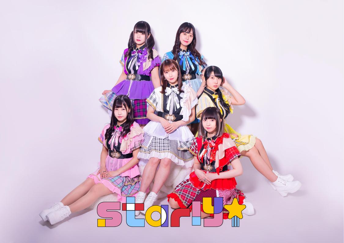 Starly☆、8/16にデビューライブ開催決定!