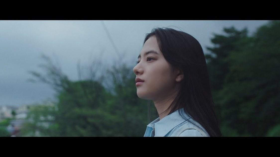 清原果耶「今とあの頃の僕ら」MVより