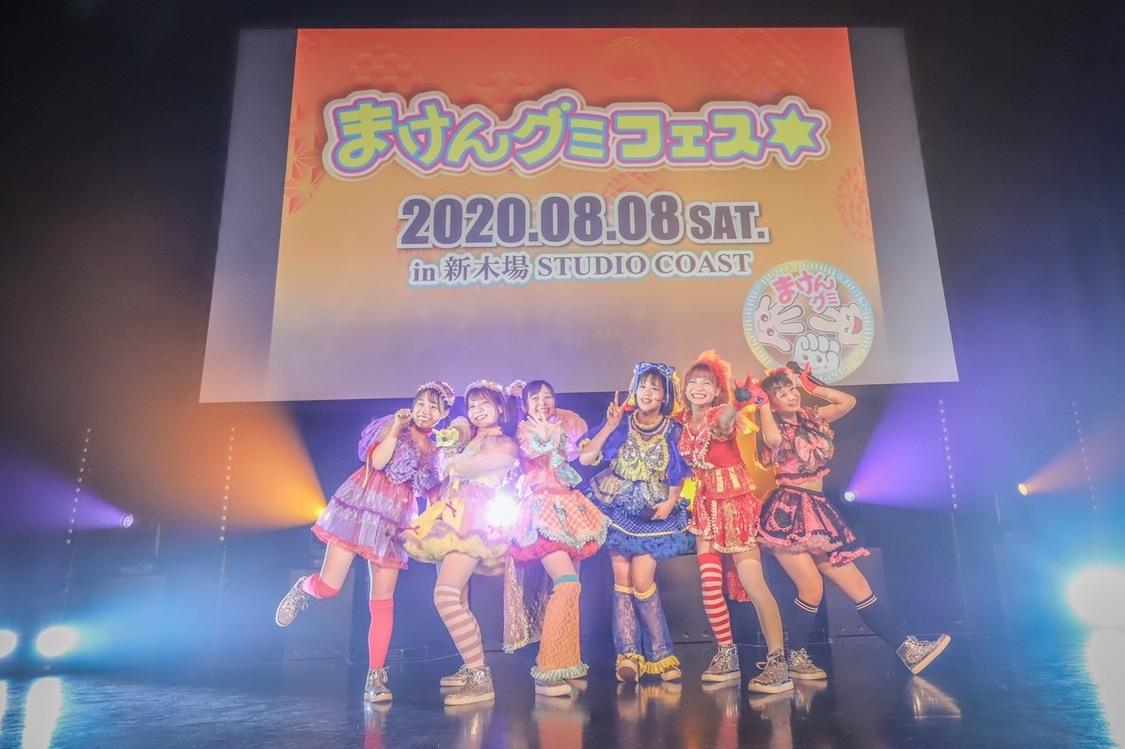 【eN】、新体制お披露目ライブイベント開催!「新生えんちゃん、ご期待ください!!!」