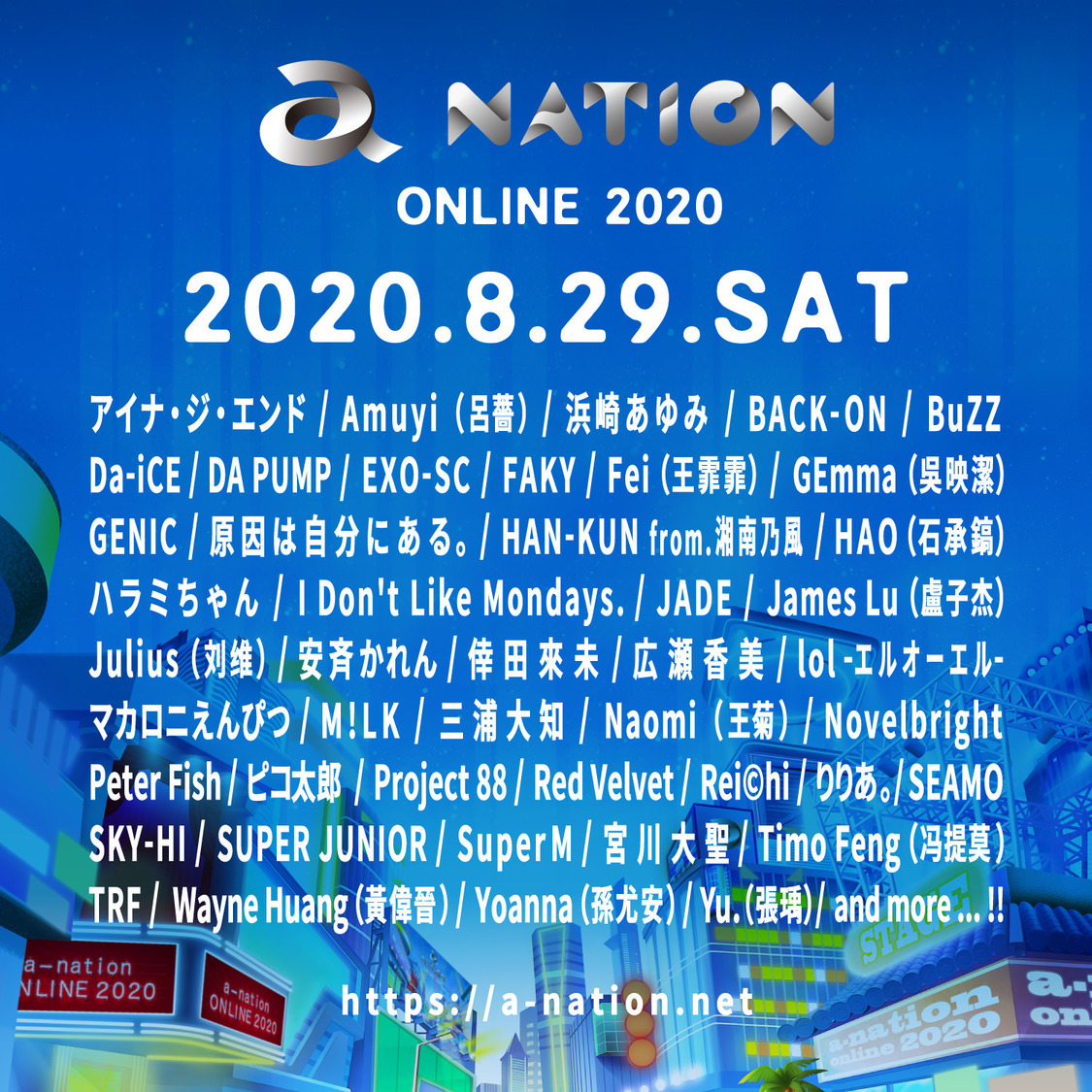アイナ・ジ・エンド、<a-nation online 2020>第1弾出演アーティストに決定!