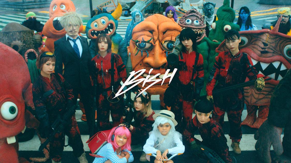 BiSH、アユニ作詞「スーパーヒーローミュージック」MV公開! 夏恒例フリーライブ<TBS>生配信開催決定も