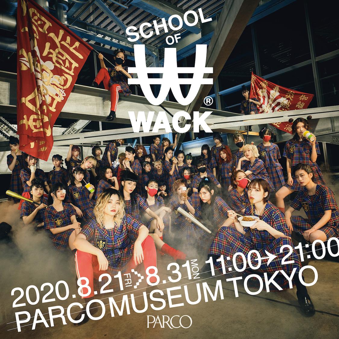 WACK所属アーティスト大集合の展覧会<SCHOOL OF WACK>、メンバー来場イベントのオンライン生配信決定!