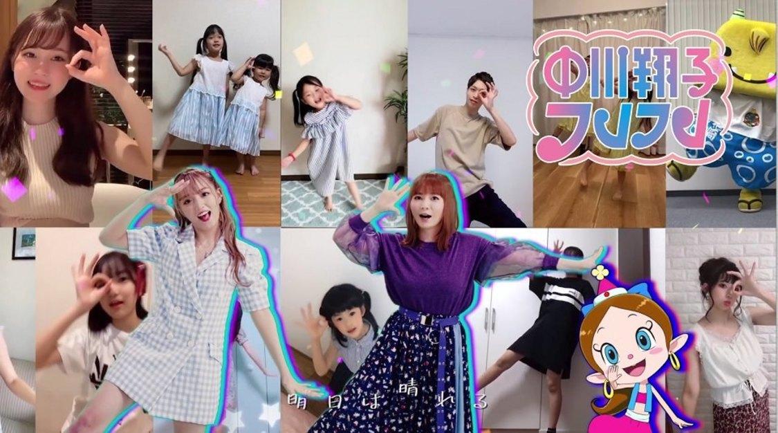 中川翔子、ねお×アクビちゃん×ファン50組と共演した「フレフレダンス」MV完成!オンラインライブでは「紅蓮華」披露も