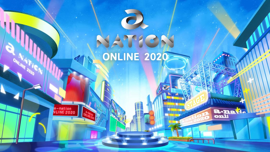 わーすた、アイナ・ジ・エンド、EMPiRE、kolme、とき宣、豆柴の大群ら<a-nation online 2020>出演決定!