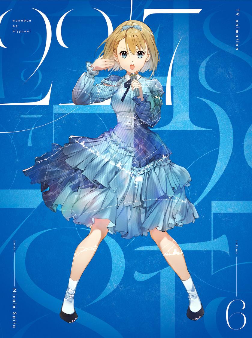 『22/7』Blu-ray&DVD Vol.6ジャケット表面