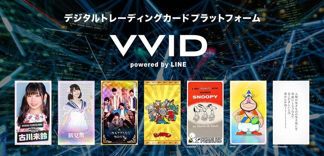 HKT48、NGT48、でんぱ組.inc、虹コン、デジタルトレカを購入できるVVIDに登場!