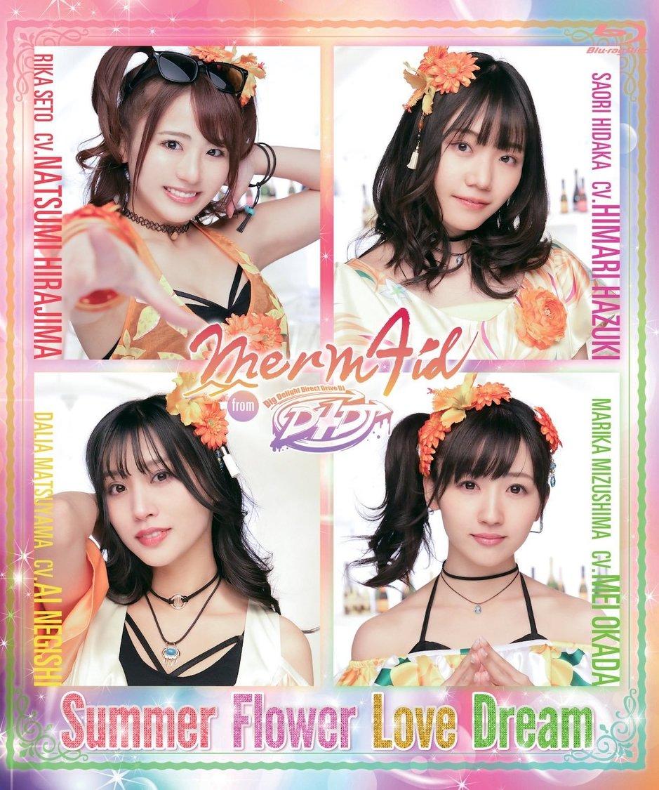 『Summer Flower Love Dream』
