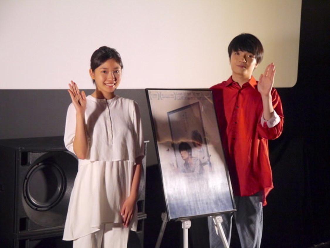 小野莉奈、「自然なお芝居をするように心がけた」主演映画『テロルンとルンルン』舞台挨拶にて