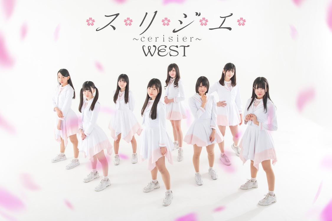 スリジエWEST、リリシック学園ら、<おおきに祭2020 ~大阪をもっと元気に!もっとおおきに!~>出演決定!