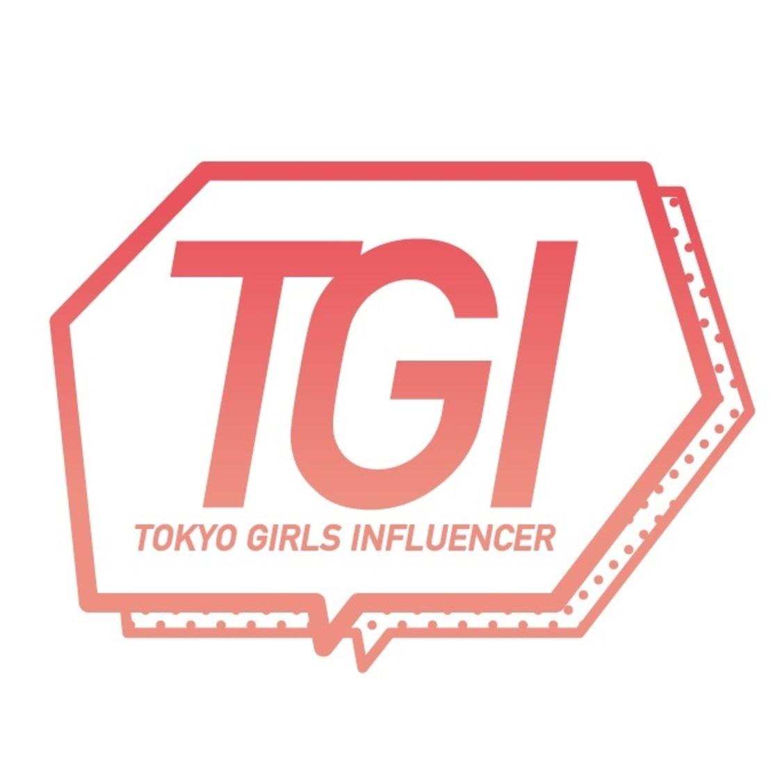 吉田朱里(NMB48)、景井ひな、加藤ひなた、さぁや、なごみ、<TGC>インフルエンサーチームを結成!