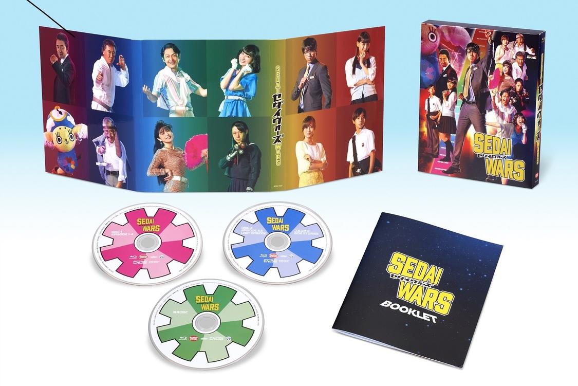 『SEDAI WARS』Blu-ray BOX(特装限定版) (C)「SEDAI WARS」製作委員会・MBS