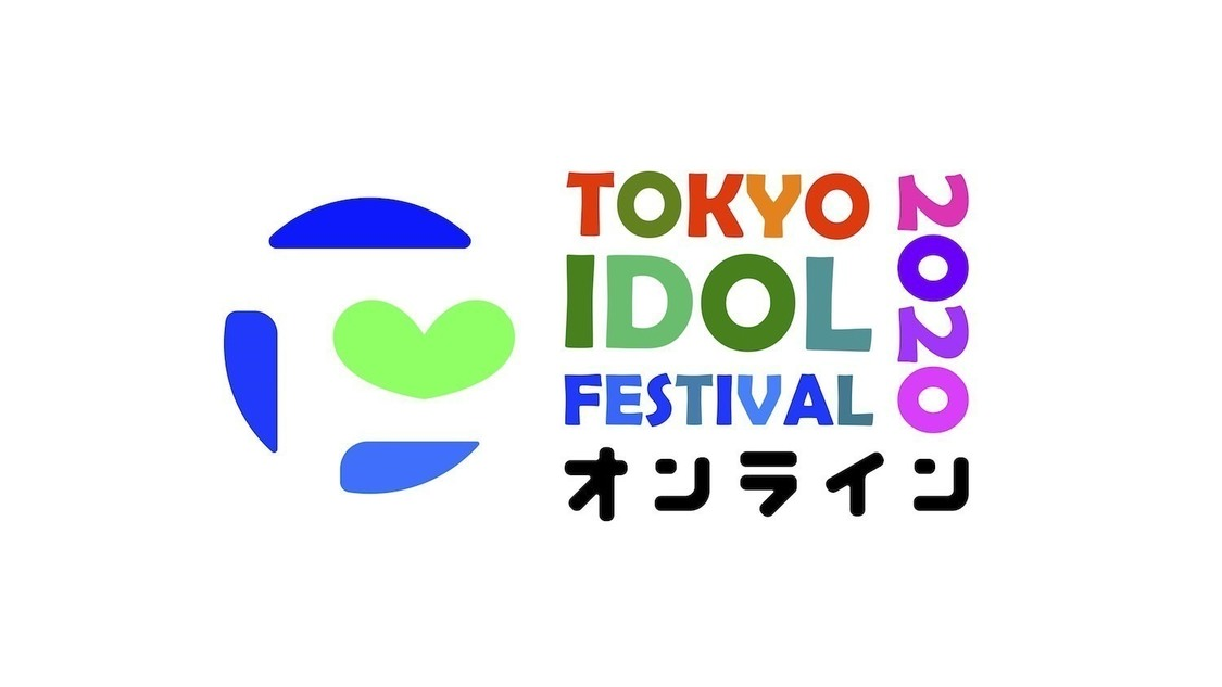 <TIF オンライン 2020>出演第6弾に、NMB48、でんぱ組、ZOC、ばってん少女隊ら12組決定!