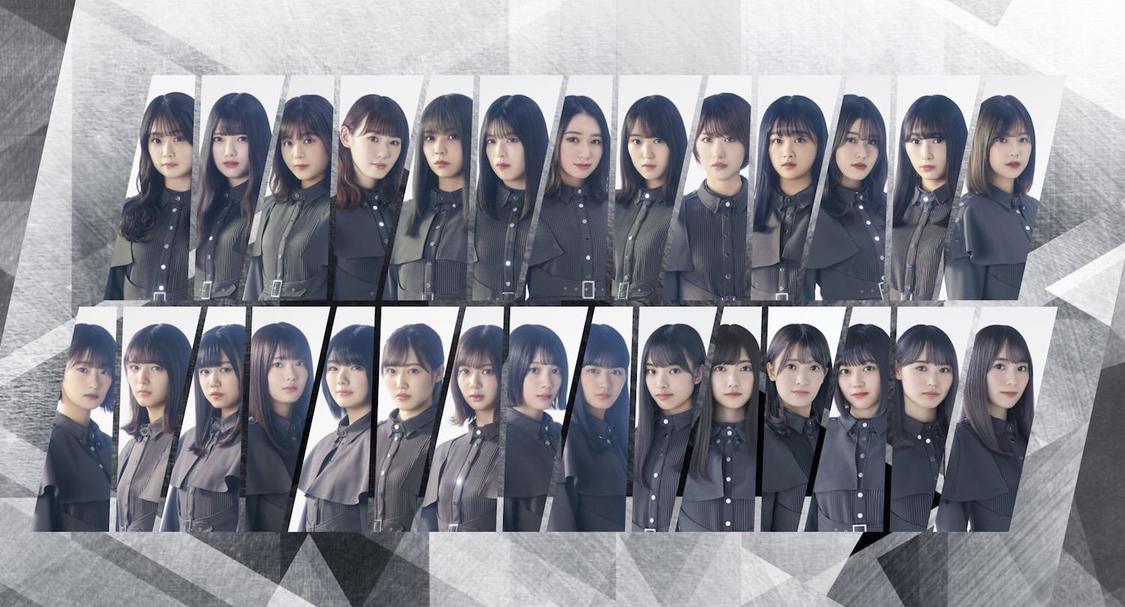 欅坂46、5年間の集大成となるベストALリリース決定!