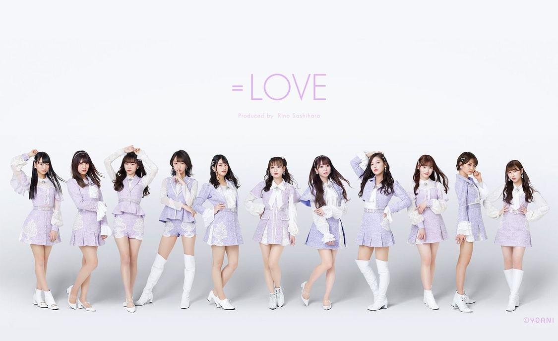 =LOVE、3周年記念コンサートの視聴パス販売スタート!