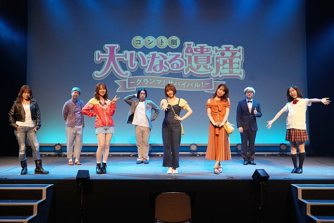SKE48×大人のカフェ、コント劇第2弾開幕!「何回も何回もくり返して観てほしいです」