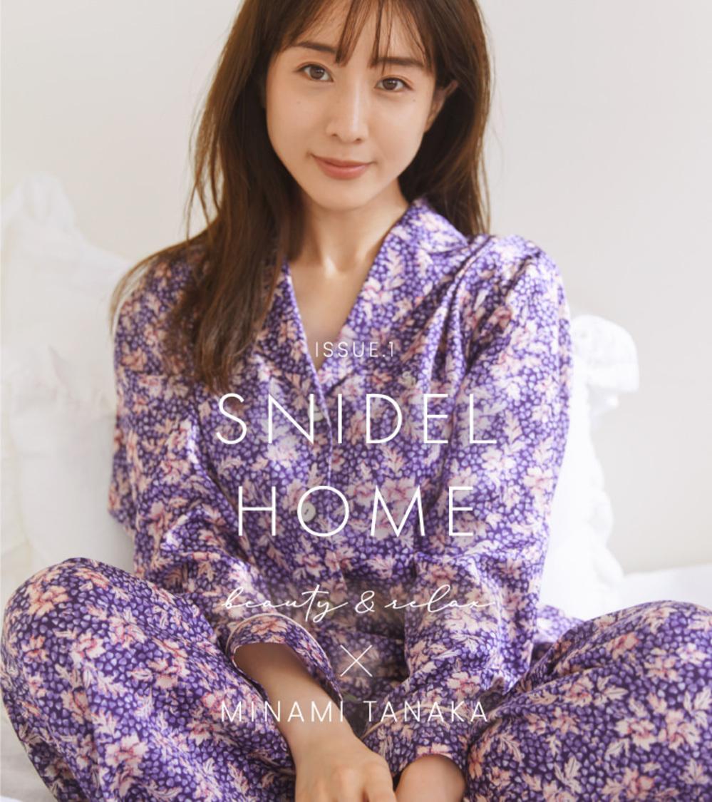 田中みな実、家中ファッション新ブランドのデビューコレクションを美麗に着こなす!