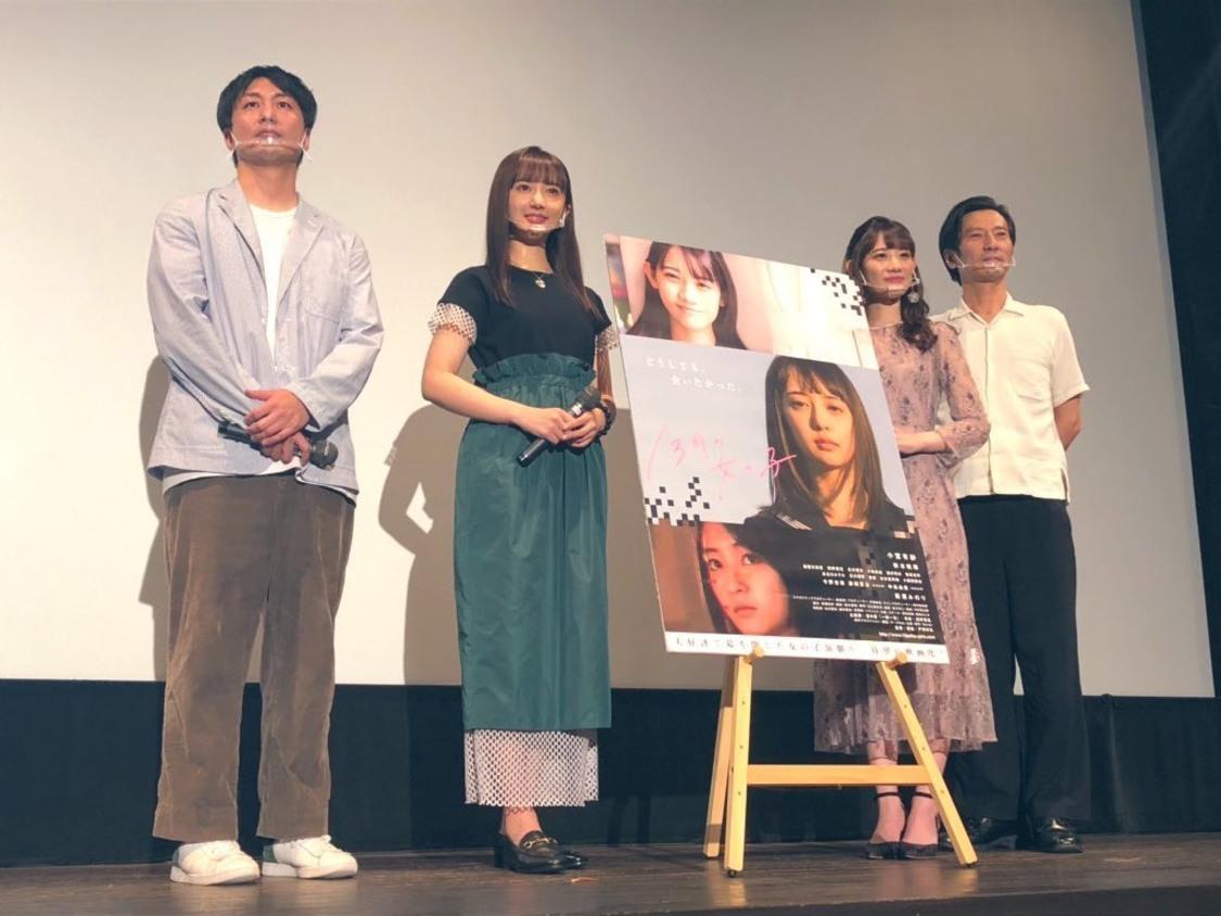 小宮有紗、初主演映画『13月の女の子』池袋シネマ・ロサでの上映延長決定! 九州地方初となる福岡での公開も「劇場に足を運んでくださったたくさんのお客さまのおかげです」