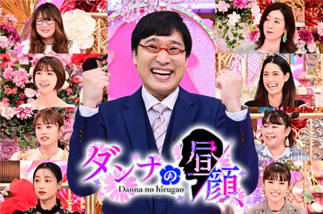 篠田麻里子、高橋愛、夫のお仕事のぞき見バラエティ出演決定!