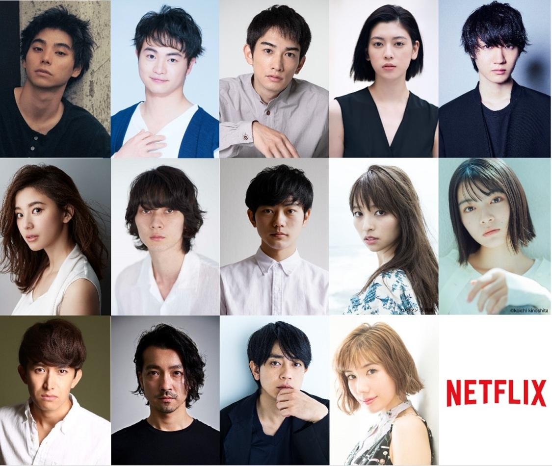 三吉彩花、朝比奈彩ら、Netflixオリジナルシリーズ『今際の国のアリス』出演決定!