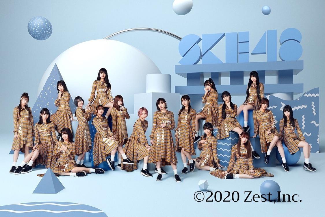 SKE48、『東海ラジオ大感謝祭2020』生放送に出演決定!