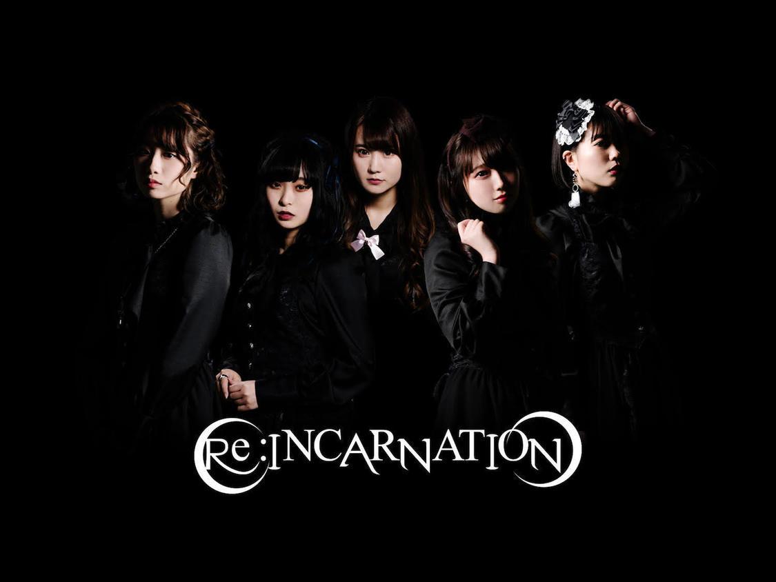 Re:INCARNATION、強い生き様を刻んだデジタルシングルを2曲同時配信リリース