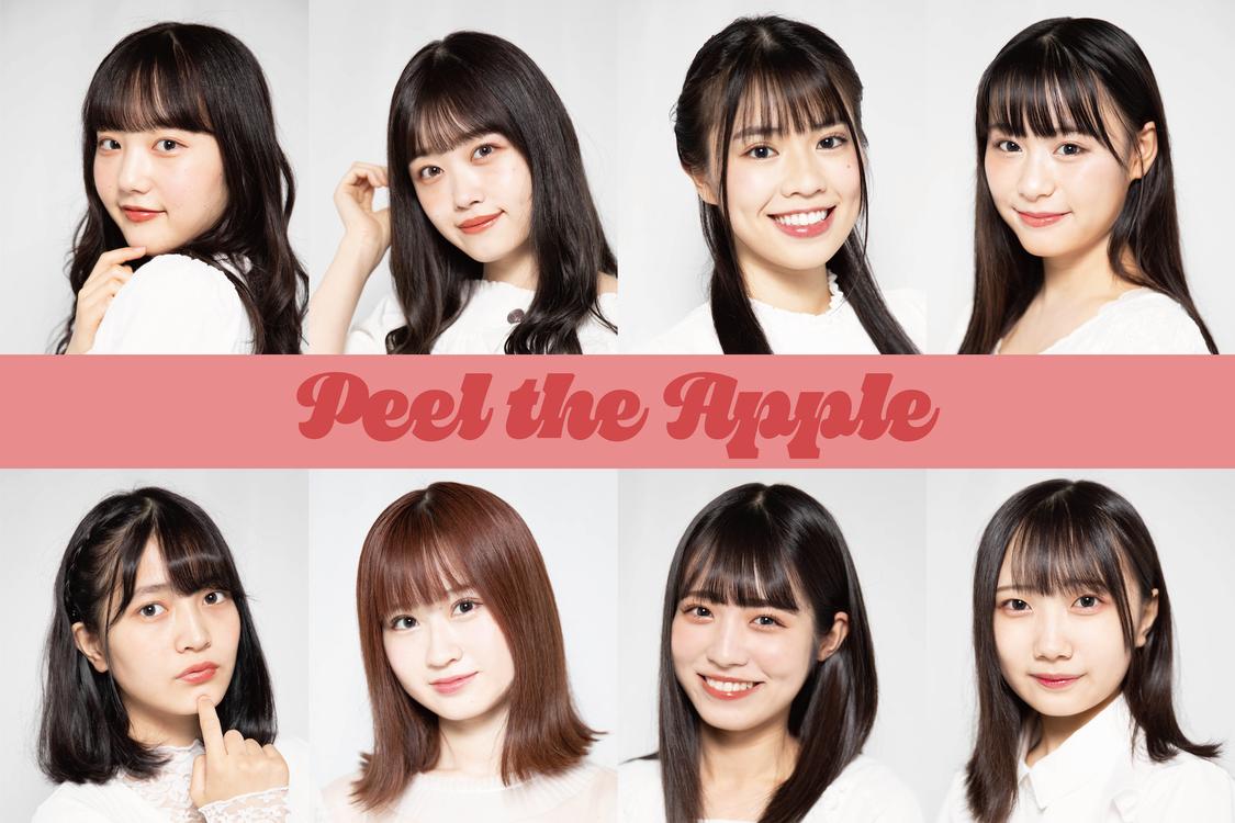 Peel the Apple、<TIF オンライン 2020>にてステージデビュー決定!
