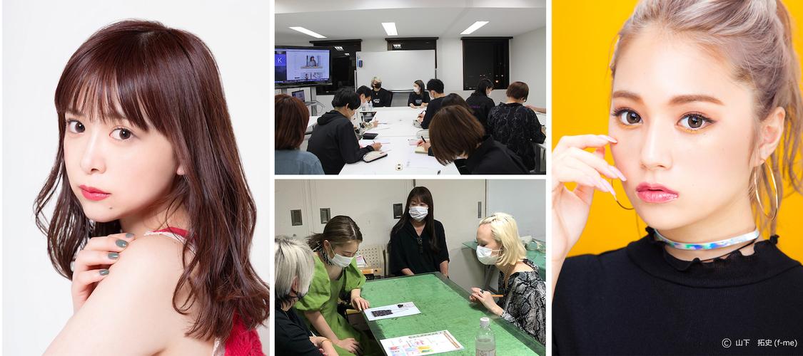 平松可奈子(元SKE48)、バンタンデザイン研究所とコラボ。自身のブランドのキャラクターや商品を共同制作