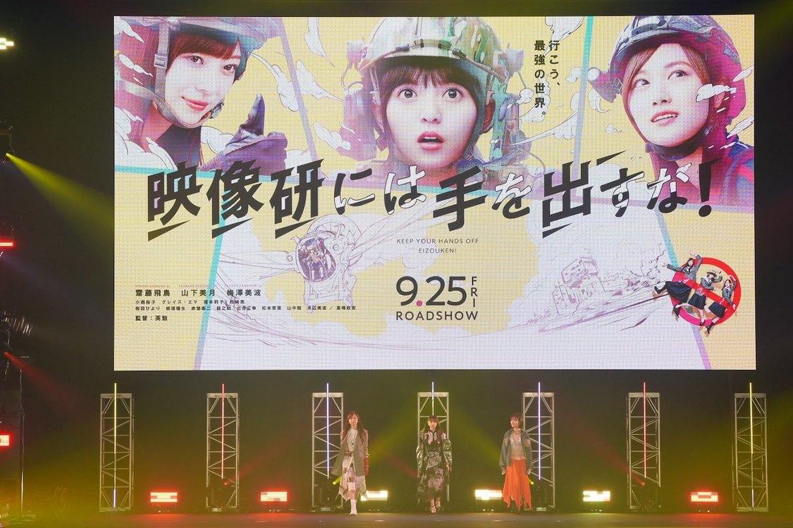 ©マイナビ TOKYO GIRLS COLLECTION 2020 AUTUMN/WINTER ONLINE