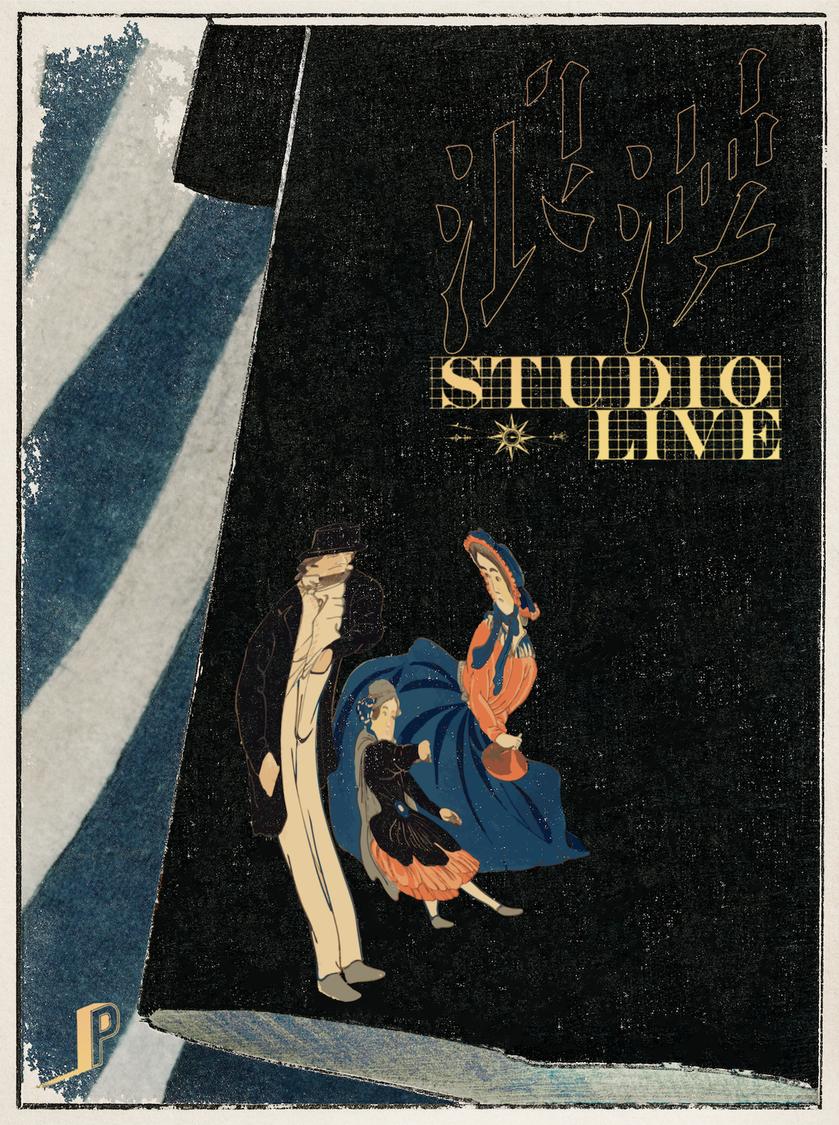『浪漫 STUDIO LIVE』
