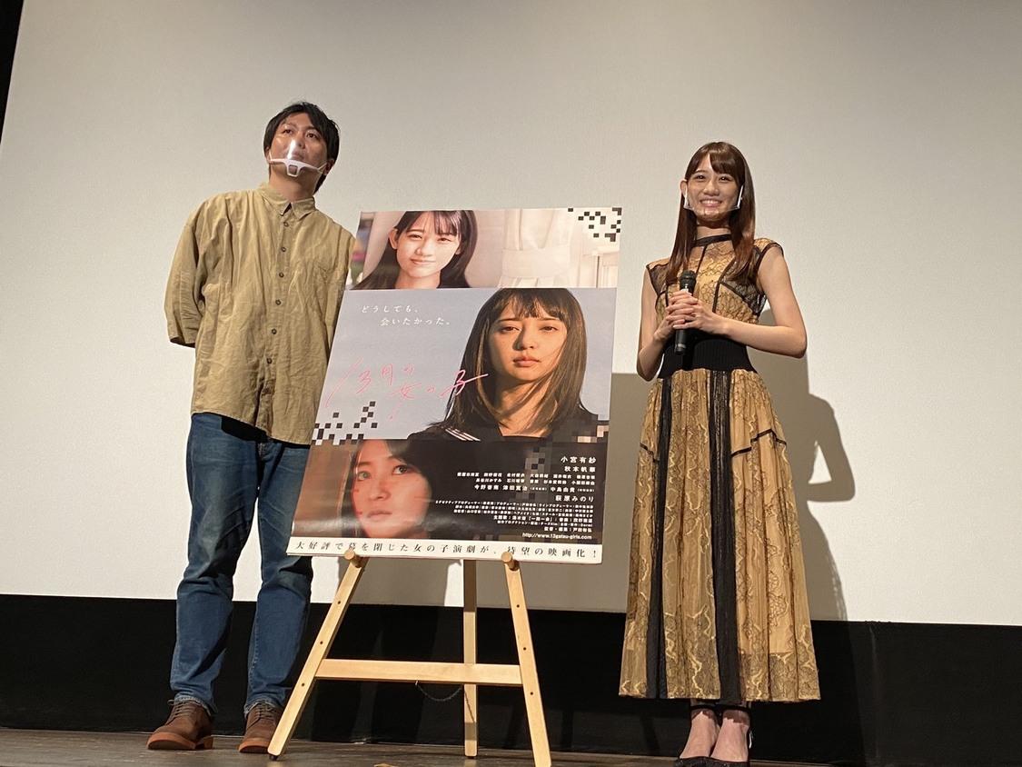 小宮有紗 初主演映画『13月の女の子』アンコール上映が決定!コメントも到着