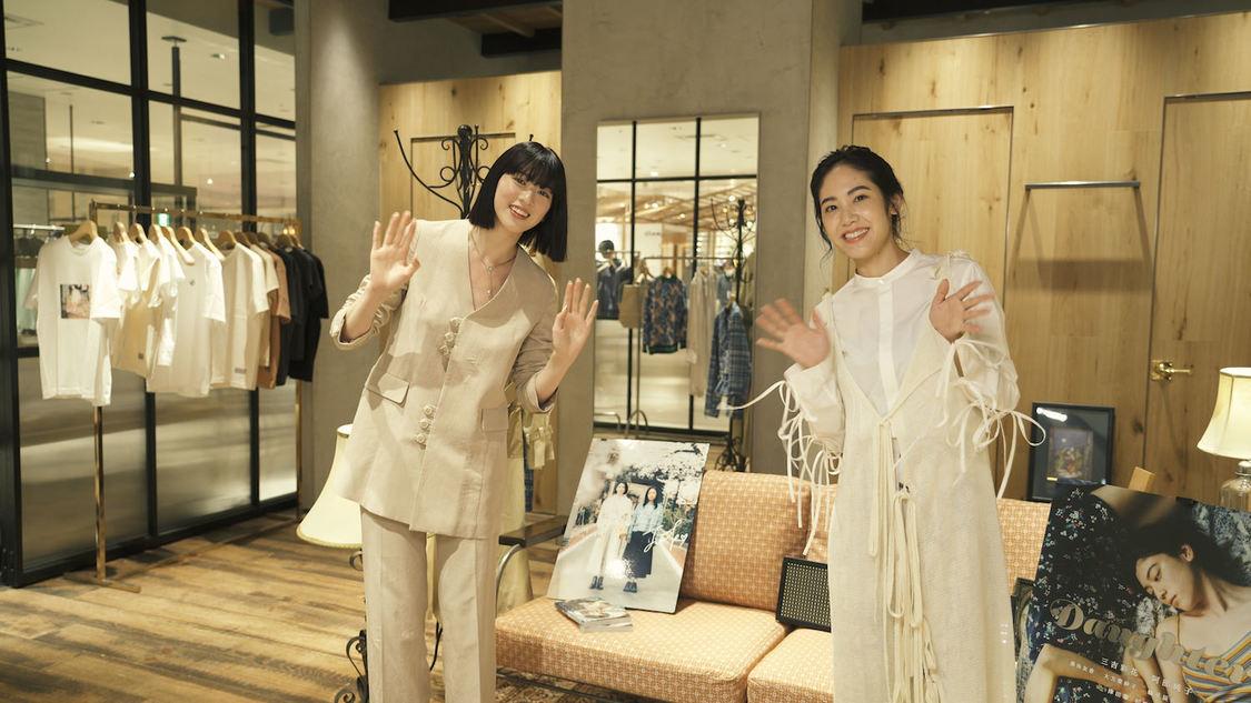 三吉彩花&阿部純子、W主演映画『Daughters』公開記念ポップアップストアのディスプレイを担当! スペシャル映像配信