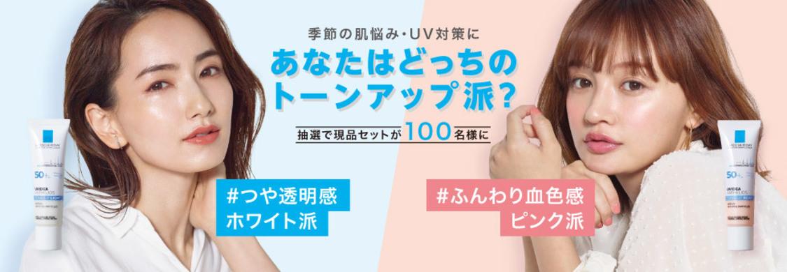 吉田朱里(NMB48)、わたなべ麻衣、『UVイデア XL プロテクショントーンアップ』SNSライブ配信に登場!