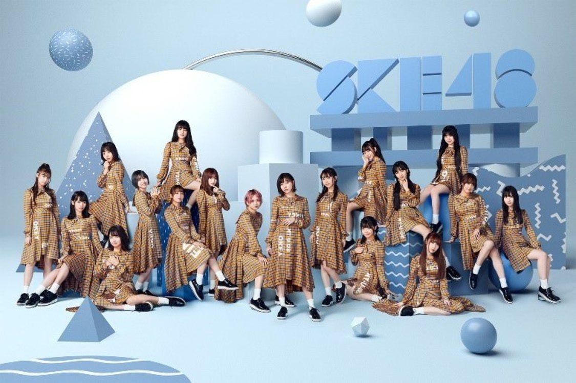 SKE48、オンラインイベント<メ~テレ ウルFES.ONLINE 2020 BomberEスペシャルライブ>出演決定!