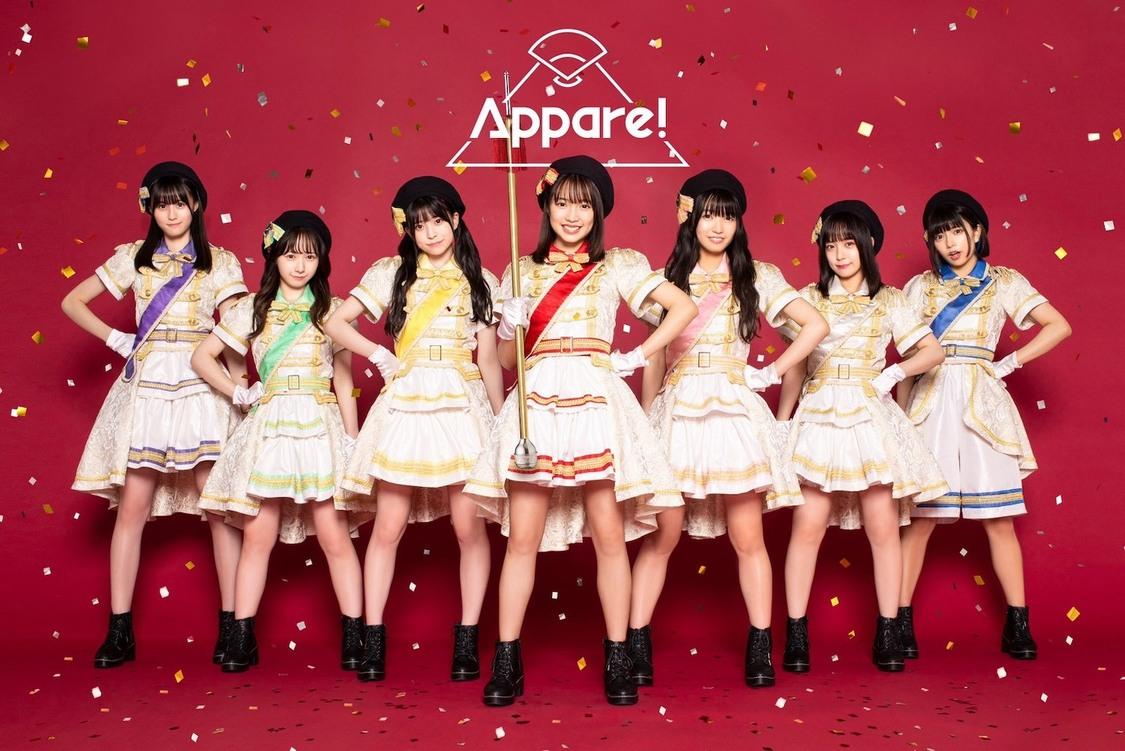Appare!、新体制初のツアーを発表! HoneyWorksによる新曲初披露&ファイナルはZepp DiverCity公演