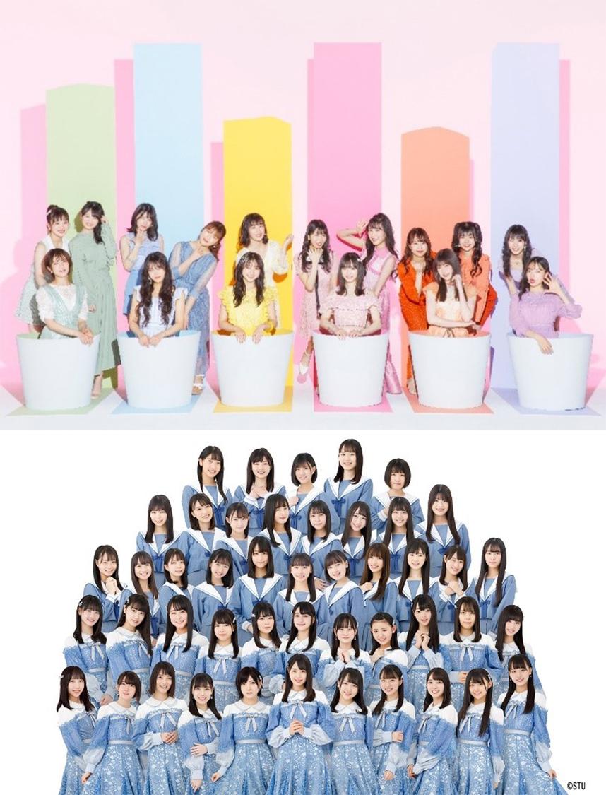 NMB48、STU48、ニコニコチャンネルにてコラボ生放送決定!