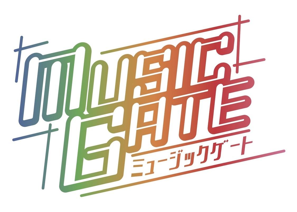 AKB48 浅井七海、行天優莉奈、村山彩希がMCを担当! ライブ配信音楽イベント<MUSIC GATE Vol.3>開催決定