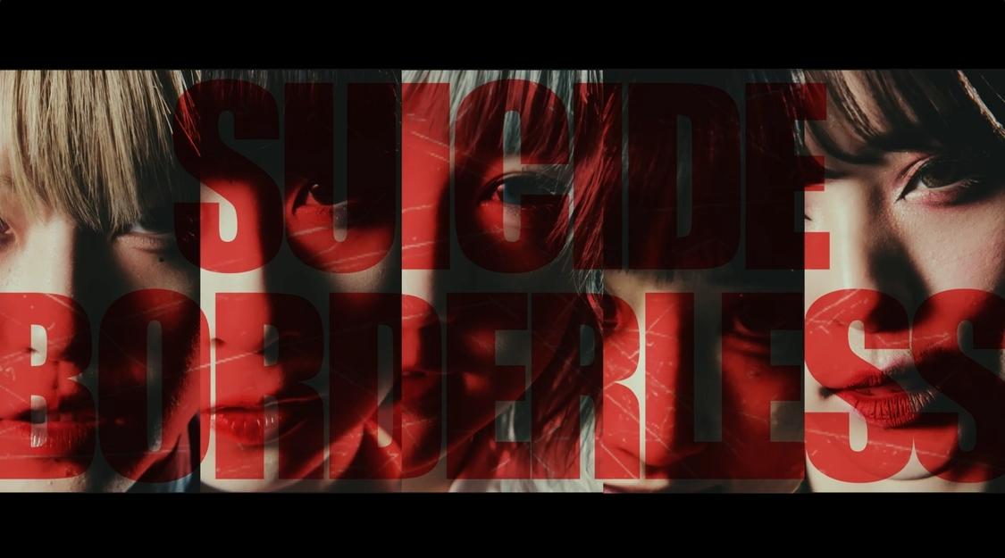 meme tokyo.、歌詞が強烈なインパクトを残す「スーサイド ボーダレス」MV公開!