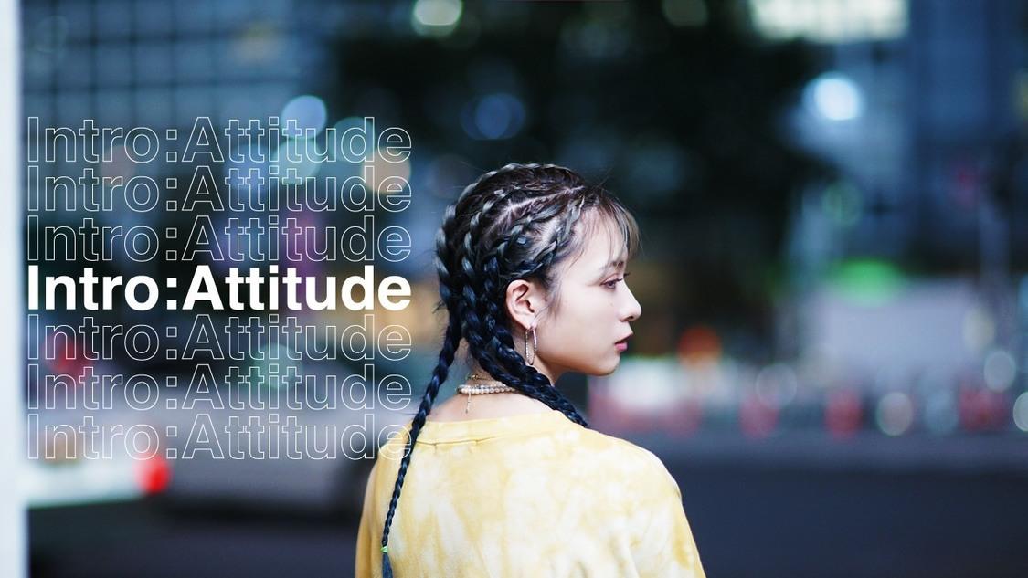 神宿、羽島めい初ソロ曲「Intro:Attitude」MVメイキング&リアクション動画公開!