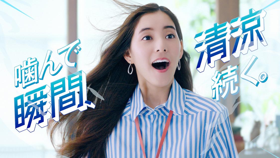 新木優子が『瞬間清涼』新動画で初イラスト化!「可愛く爽やかに描いてもらって、すごく嬉しく光栄に思います」