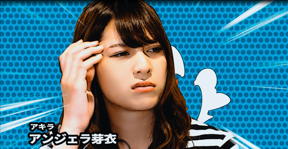 アンジェラ芽衣[インタビュー&場面写真]「面白いくらいに表情がコロコロ変わりますよ!(笑)」ドラマ『アキハバラ@DEEP2.0』出演
