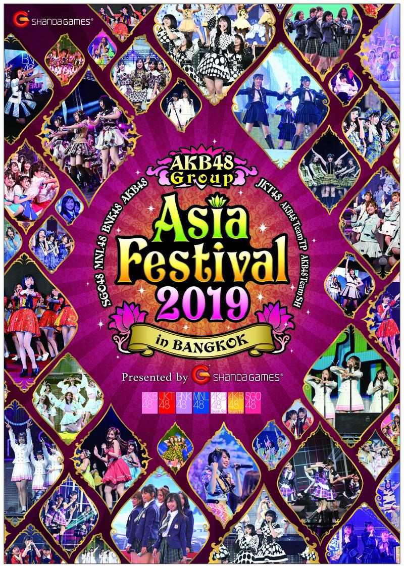 バンコクに世界のAKB48グループ7組が初集結!合同コンサートがCSで独占生中継