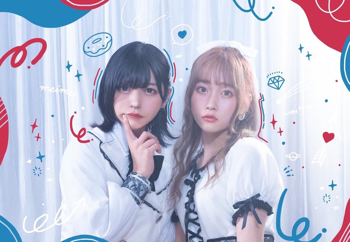 ぎんしゃむ・ぷうたんの2人組ユニット「MM」がアイドルデビュー!お披露目ワンマン開催