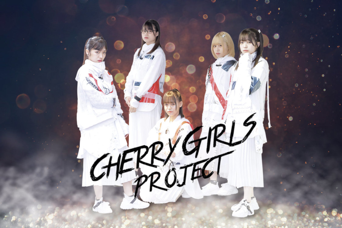 CHERRY GIRLS PROJECT、2マン定期イベント<TWO-MAN LIVE>開催中