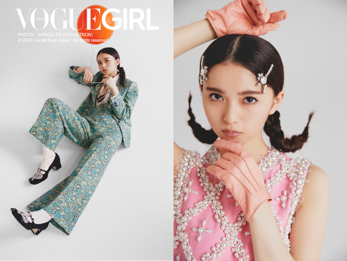 VOGUE GIRL PHOTO:BUNGO TSUCHIYA (TRON) © 2020 Condé Nast Japan. All rights reserved.