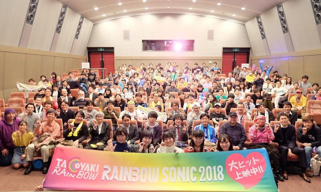 たこ虹、ライブDVD&BD発売記念イベント開催+東阪Zepp 4デイズ&夏の恒例お祭りイベント開催決定!