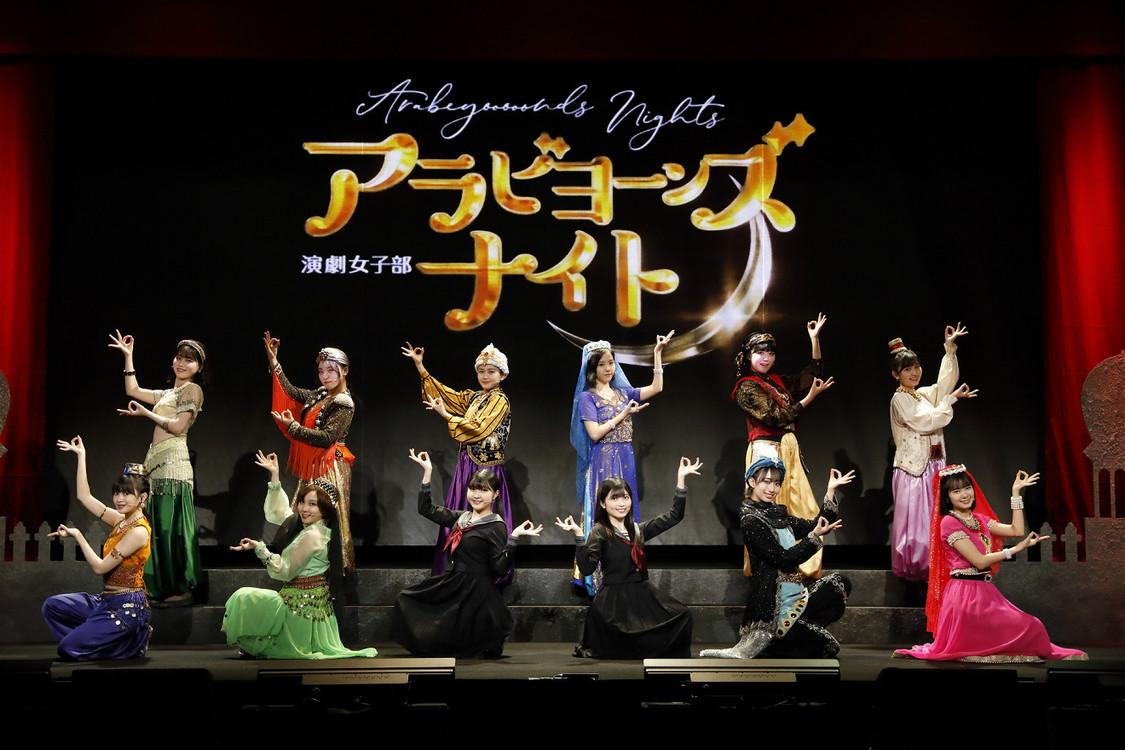 BEYOOOOONDSが女子高生×千夜一夜物語に挑戦!演劇女子部<アラビヨーンズナイト>開幕